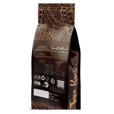 قهوه ترک مدیوم 1کیلوسانتوس